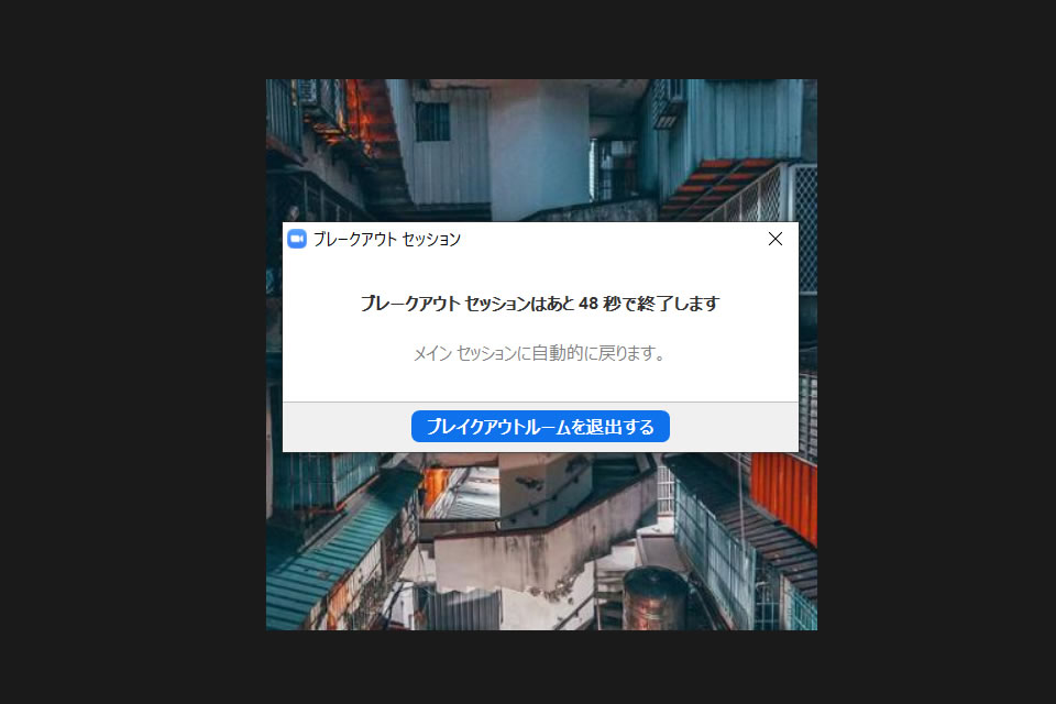 タイマーの設定画面03
