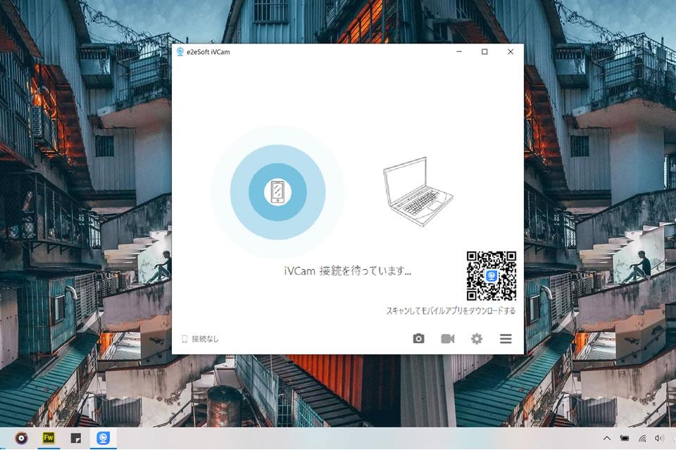 PCの「iVCam」を起動する01