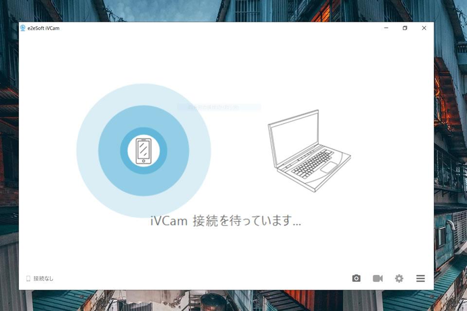 USB接続する場合01