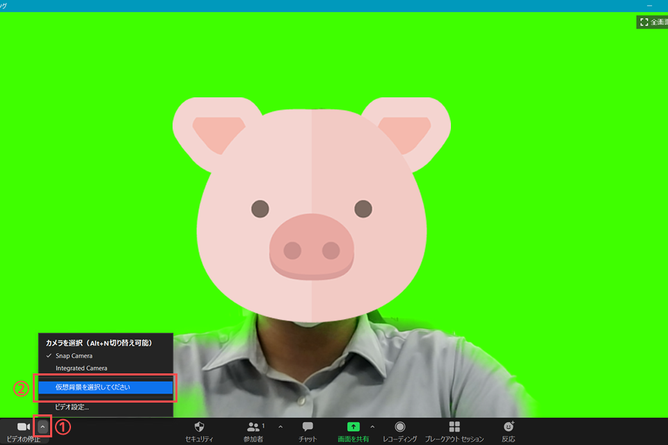 Zoomで仮想背景を設定する01