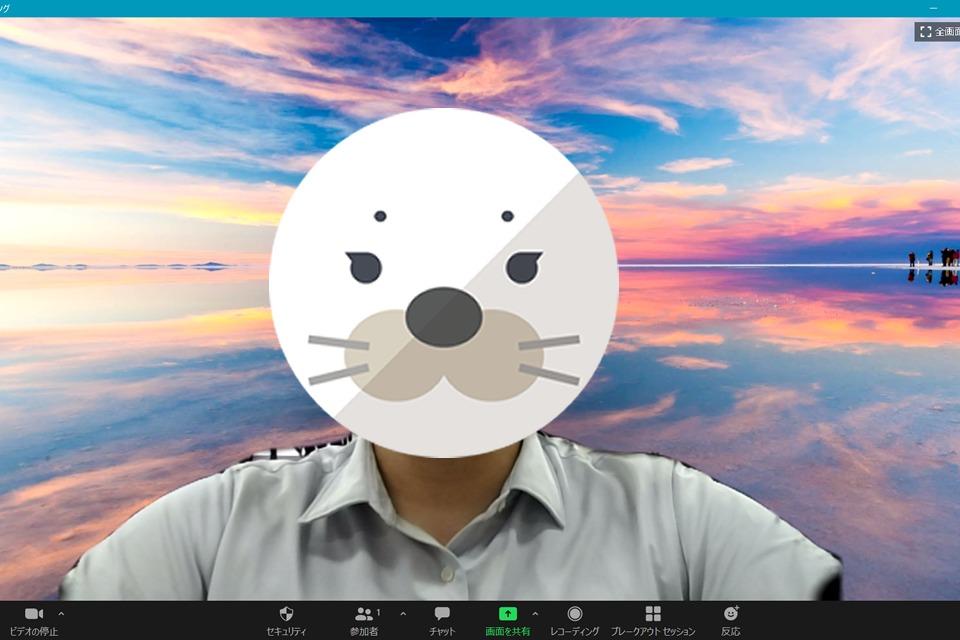 Zoomで仮想背景を設定する03