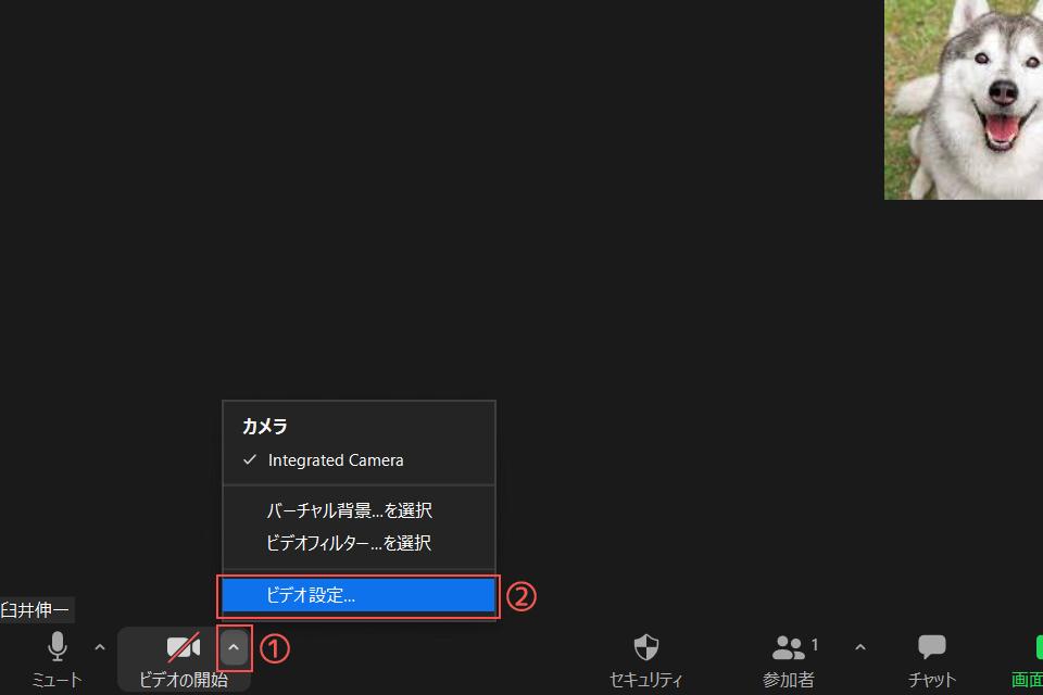 zoom_ビデオ設定を確認01