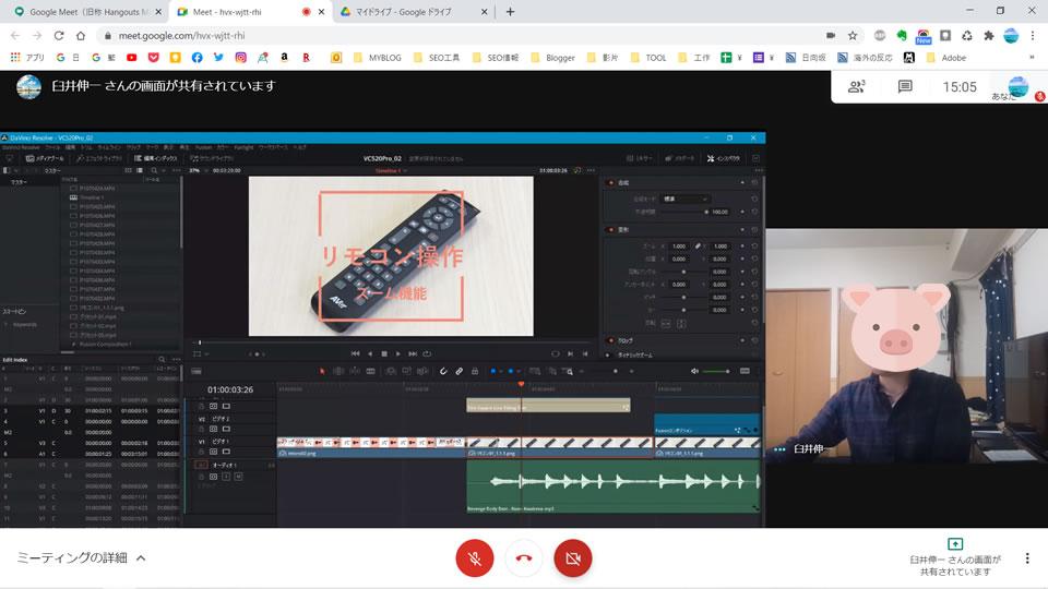 GoogleMeet_画面共有機能の使い方06