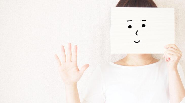 Zoomの「手を挙げる」機能の使い方と、おすすめの活用シーンについて解説!