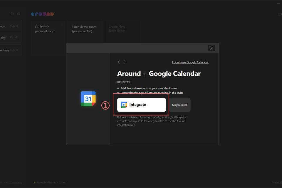Googleカレンダーと連携させる方法02