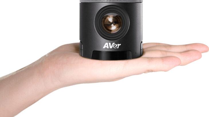 Zoom会議に最適!アバーの小会議室向けWebカメラ「CAM340+」をレビュー
