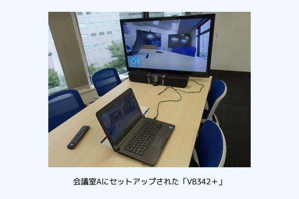 WEBカメラ「VB342+」をセットアップ03