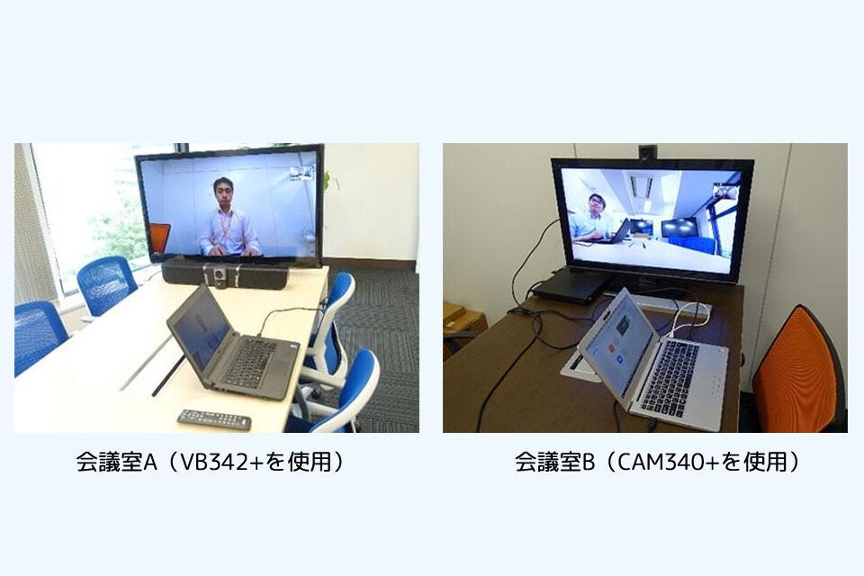 「VB342+」の映像・音声品質04