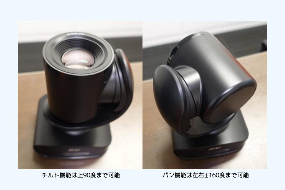 Webカメラ「CAM540」のカメラ性能をチェック01